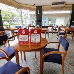 Отель Nida Rooms Bang Rak Vacation питание