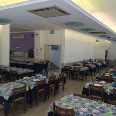 Отель Euromar Римини помещение для мероприятий