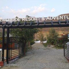 Отель Taj Riverside Resort and Adventure Непал, Катманду - отзывы, цены и фото номеров - забронировать отель Taj Riverside Resort and Adventure онлайн гостиничный бар