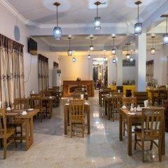 Royal Yadanarbon Hotel питание