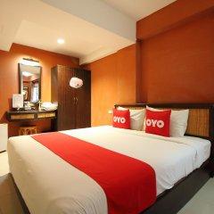 Отель Pannee Lodge Таиланд, Бангкок - отзывы, цены и фото номеров - забронировать отель Pannee Lodge онлайн фото 13