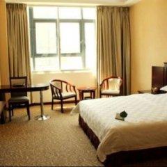 Yi He Mansion Hotel комната для гостей фото 4