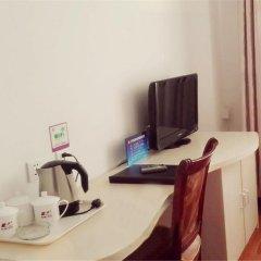 Отель Beijing Qinglian Furun Hotel Niujie Branch Китай, Пекин - отзывы, цены и фото номеров - забронировать отель Beijing Qinglian Furun Hotel Niujie Branch онлайн фото 2