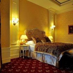 Гостиница Нобилис комната для гостей фото 2