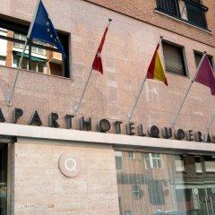 Отель Aparthotel Quo Eraso Мадрид балкон