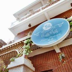 Отель Huateng Woju Inn Китай, Сямынь - отзывы, цены и фото номеров - забронировать отель Huateng Woju Inn онлайн с домашними животными