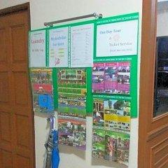 Отель Ban Punmanus Guesthouse Таиланд, Краби - отзывы, цены и фото номеров - забронировать отель Ban Punmanus Guesthouse онлайн интерьер отеля фото 2