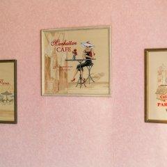 Гостиница on B Polyanka 30 в Москве отзывы, цены и фото номеров - забронировать гостиницу on B Polyanka 30 онлайн Москва интерьер отеля фото 2