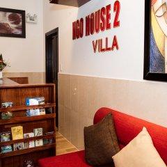 Отель Ngo House 2 Villa развлечения