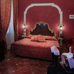 Отель Ca' Alvise Италия, Венеция - 6 отзывов об отеле, цены и фото номеров - забронировать отель Ca' Alvise онлайн спа
