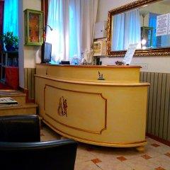 Отель San Salvador Италия, Венеция - отзывы, цены и фото номеров - забронировать отель San Salvador онлайн ванная