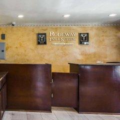 Отель Rodeway Inn & Suites Pacific Coast Highway США, Лос-Анджелес - отзывы, цены и фото номеров - забронировать отель Rodeway Inn & Suites Pacific Coast Highway онлайн интерьер отеля