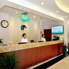 Отель Zhongan Inn Meiyuan Hotel Китай, Сиань - отзывы, цены и фото номеров - забронировать отель Zhongan Inn Meiyuan Hotel онлайн интерьер отеля