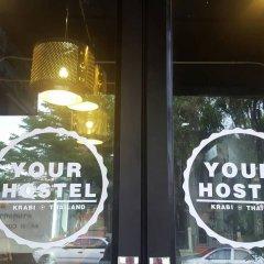 Отель Your Hostel Таиланд, Краби - отзывы, цены и фото номеров - забронировать отель Your Hostel онлайн гостиничный бар