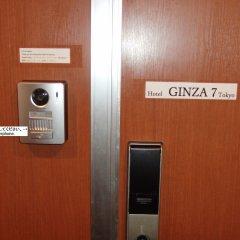 Отель GINZA7 TOKYO Япония, Токио - отзывы, цены и фото номеров - забронировать отель GINZA7 TOKYO онлайн банкомат