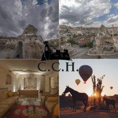 Castle Cave House Турция, Гёреме - 4 отзыва об отеле, цены и фото номеров - забронировать отель Castle Cave House онлайн с домашними животными