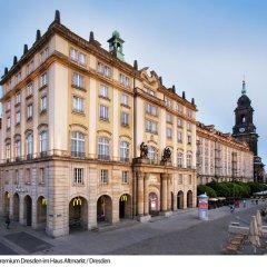 Отель Star Inn Hotel Premium Dresden im Haus Altmarkt, by Quality Германия, Дрезден - 13 отзывов об отеле, цены и фото номеров - забронировать отель Star Inn Hotel Premium Dresden im Haus Altmarkt, by Quality онлайн фото 8