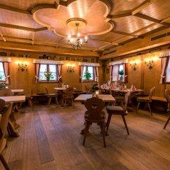 Hotel & Gaststätte Zum Erdinger Weißbräu Мюнхен гостиничный бар