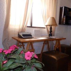 Апартаменты Emmanuel Apartments удобства в номере