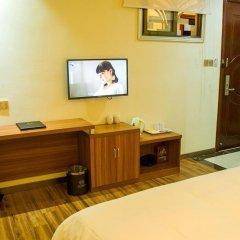 Huaming Hotel International Conference Center удобства в номере
