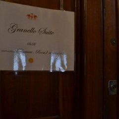 Отель Granello Suite Central Италия, Генуя - отзывы, цены и фото номеров - забронировать отель Granello Suite Central онлайн интерьер отеля фото 3