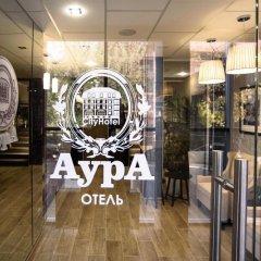 Гостиница Aura CityHotel в Перми 1 отзыв об отеле, цены и фото номеров - забронировать гостиницу Aura CityHotel онлайн Пермь фитнесс-зал
