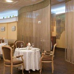 Гостиница Рэдиссон Славянская фото 4
