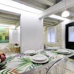 Отель Dorsoduro Ca Bellezza Италия, Венеция - отзывы, цены и фото номеров - забронировать отель Dorsoduro Ca Bellezza онлайн в номере