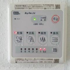 Отель SPAZIO sumiyoshi Ⅱ Хаката фото 2