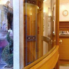 Отель Albergo Cesàri Италия, Рим - 2 отзыва об отеле, цены и фото номеров - забронировать отель Albergo Cesàri онлайн сауна