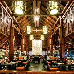 Отель Pavilion Samui Villas & Resort питание фото 2