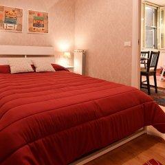 Отель Best Home to Vatican комната для гостей фото 3