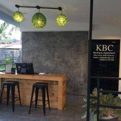 Апартаменты KBC Boutique Apartment гостиничный бар