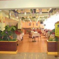 Отель Chengdu Home Inn - People's Park гостиничный бар