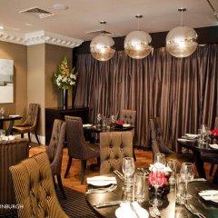 Отель Fraser Suites Edinburgh Великобритания, Эдинбург - отзывы, цены и фото номеров - забронировать отель Fraser Suites Edinburgh онлайн питание
