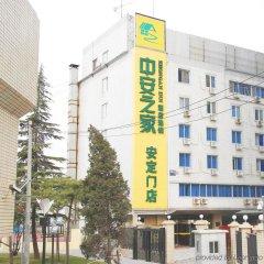 Отель Zhong An Inn An Ding Men Hotel Китай, Пекин - 8 отзывов об отеле, цены и фото номеров - забронировать отель Zhong An Inn An Ding Men Hotel онлайн городской автобус