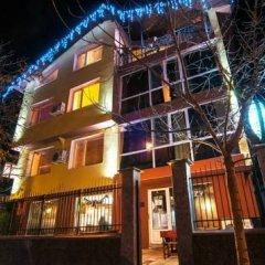 Отель Fun House Болгария, Стара Загора - отзывы, цены и фото номеров - забронировать отель Fun House онлайн фото 18