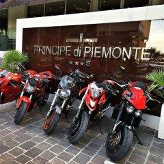 Hotel Principe di Piemonte парковка