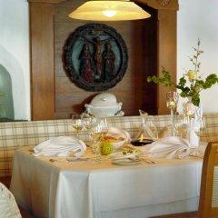 Romantik Hotel Stafler Кампо-ди-Тренс помещение для мероприятий