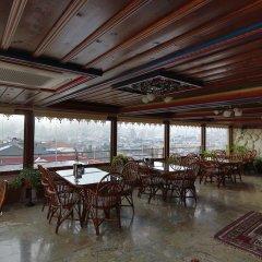 Safran Cave Hotel Турция, Гёреме - отзывы, цены и фото номеров - забронировать отель Safran Cave Hotel онлайн питание