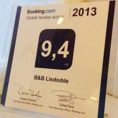 Отель B&B Lisdodde фото 2
