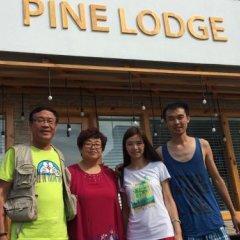 Отель Pine Lodge Мальдивы, Мале - отзывы, цены и фото номеров - забронировать отель Pine Lodge онлайн банкомат