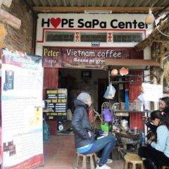 Отель Sapa Backpackers Вьетнам, Шапа - отзывы, цены и фото номеров - забронировать отель Sapa Backpackers онлайн развлечения