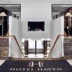 Hotel Haven Helsinki Хельсинки интерьер отеля