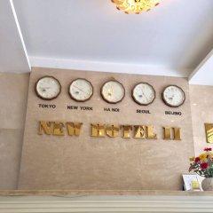 New Hotel 2 Hanoi интерьер отеля фото 2
