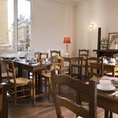 Отель Hôtel Londres Saint Honoré Франция, Париж - отзывы, цены и фото номеров - забронировать отель Hôtel Londres Saint Honoré онлайн питание фото 2