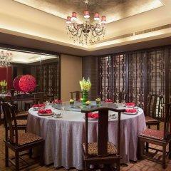 Отель Grand Park Xian Китай, Сиань - отзывы, цены и фото номеров - забронировать отель Grand Park Xian онлайн помещение для мероприятий