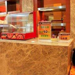 China's Emerging Business Hotel питание