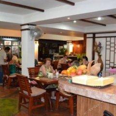 Отель Mkent Guesthouse питание
