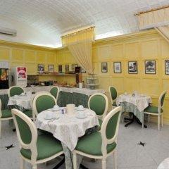Hotel Virgilio Milano питание фото 2